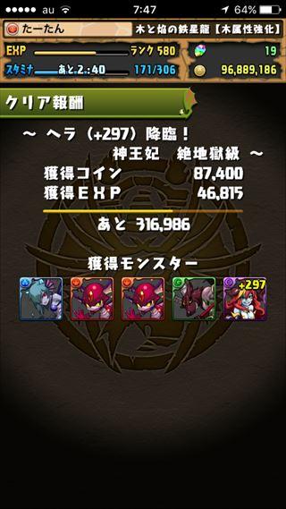 20160621224404da1.jpg