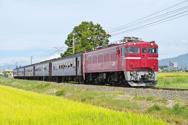 160925hirota-aizuwakamatsu9.jpg