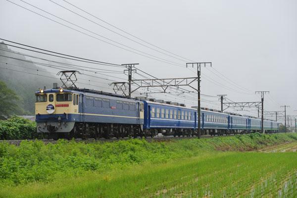 160930azuchi-notogawa.jpg