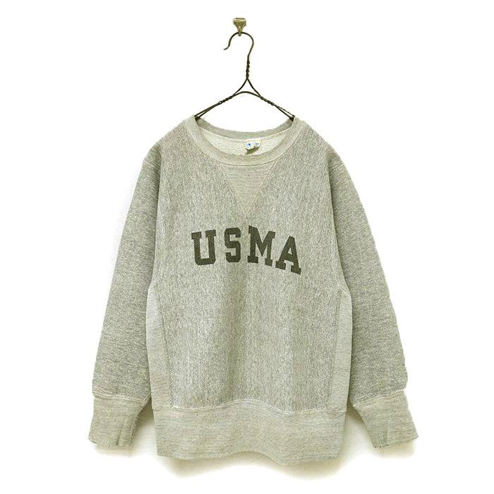 USMA-(1).jpg
