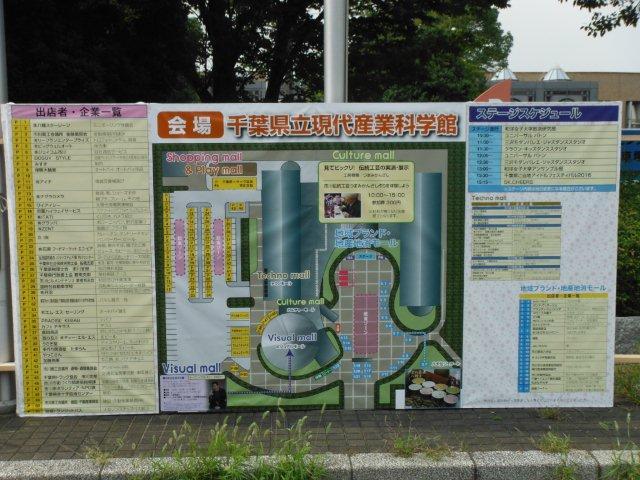 itikawa01.jpg