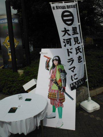 itikawa04.jpg