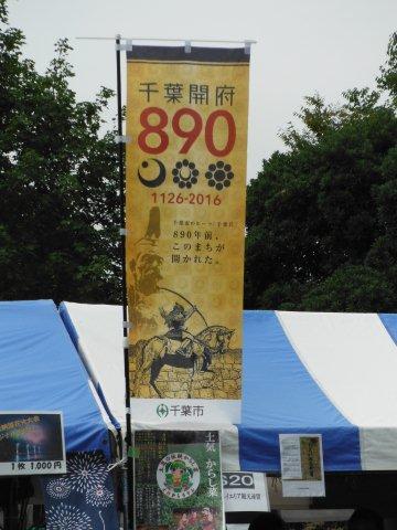 itikawa05.jpg