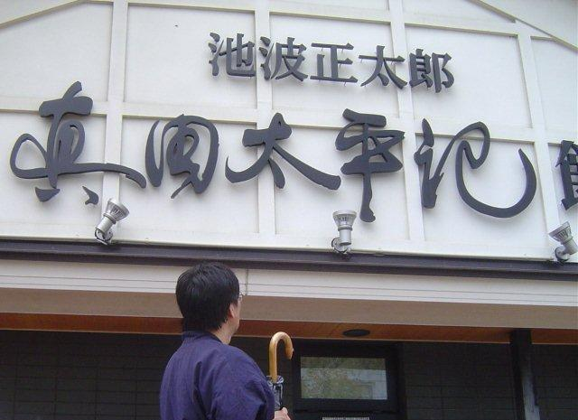 ueda-11.jpg