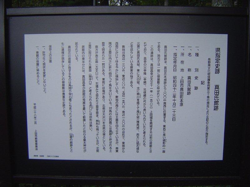 ueda-2.jpg