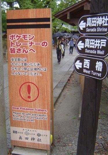 ueda-5.jpg