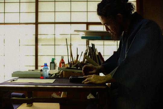 無添加書道:遠藤夕幻 「祖父母の家にて」/写真撮影:林建次