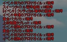 2016_05_04_02_02_21_000.jpg