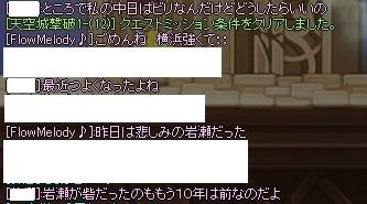 2016_08_08_00_01_49_000.jpg