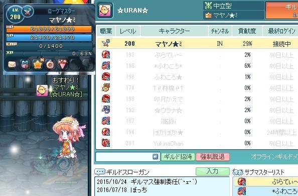 2016_08_19_04_41_59_000.jpg