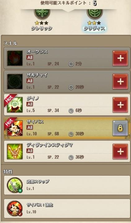 screenshot_20160829_00001.jpg