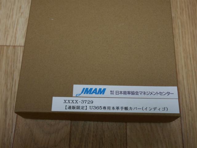sP1010504.jpg