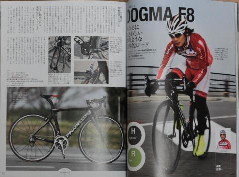 DOFMA_F8べた褒め記事