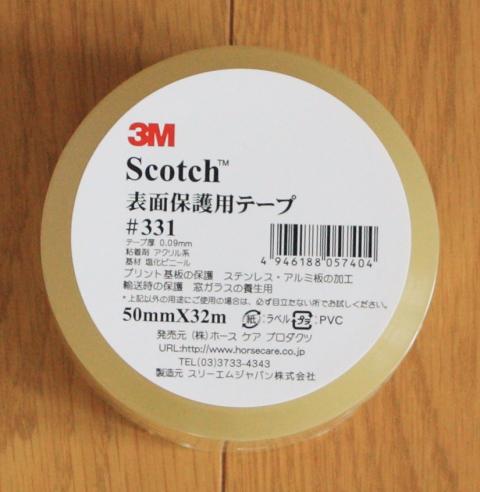 3M表面保護用テープ