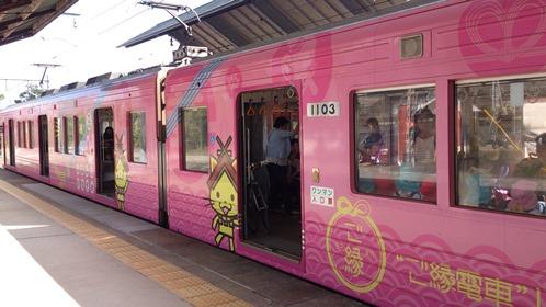 ご縁列車でサイクルトレイン