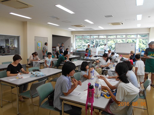 2016工作教室開会