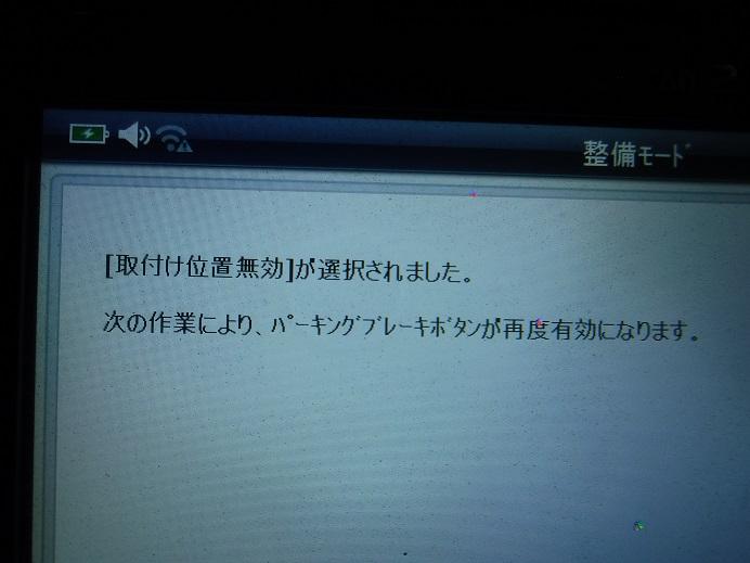 DSCF6875.jpg