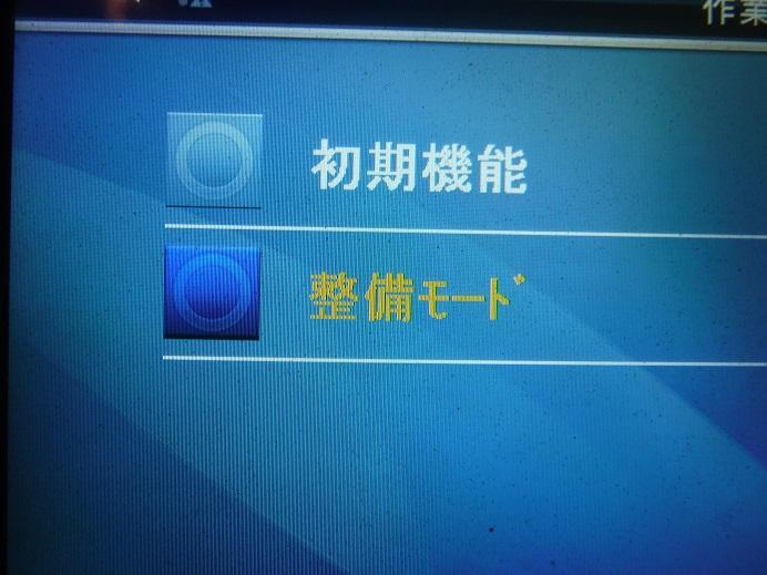 DSCF6876_20160414091443f2e.jpg
