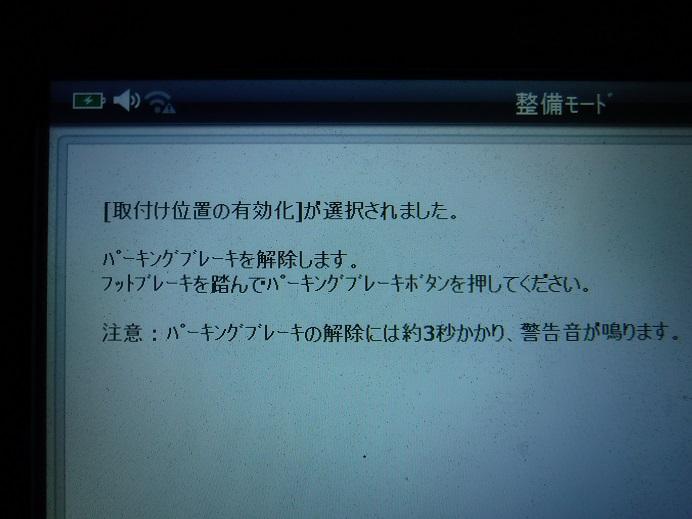 DSCF6879.jpg