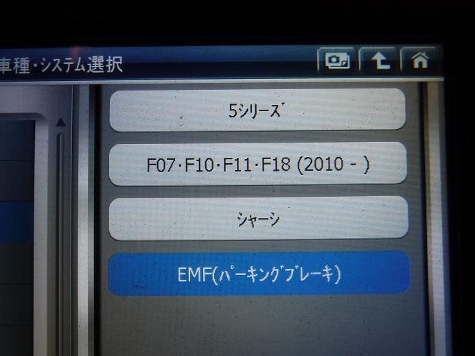 DSCF6884.jpg