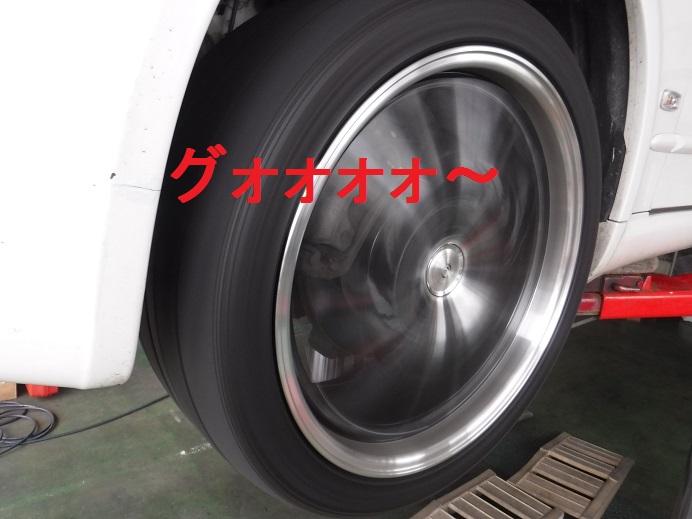 DSCF6974.jpg