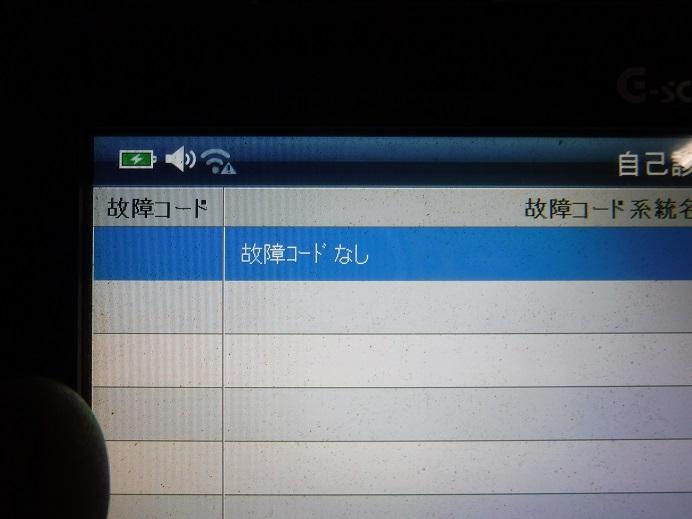 DSCF7276.jpg