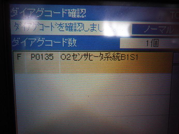 DSCF7731_20160708083735196.jpg