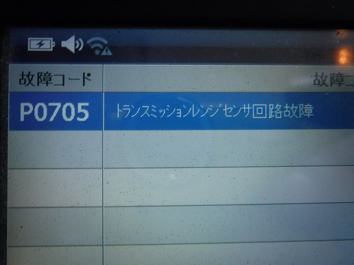 DSCF7793_20160723070624352.jpg