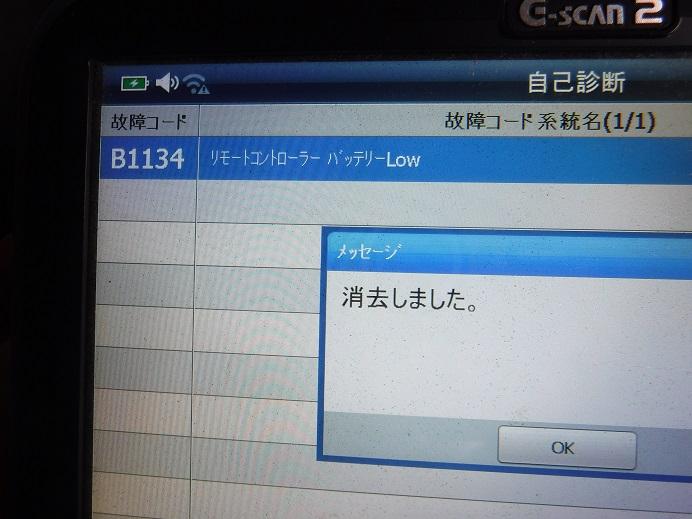 DSCF8261.jpg