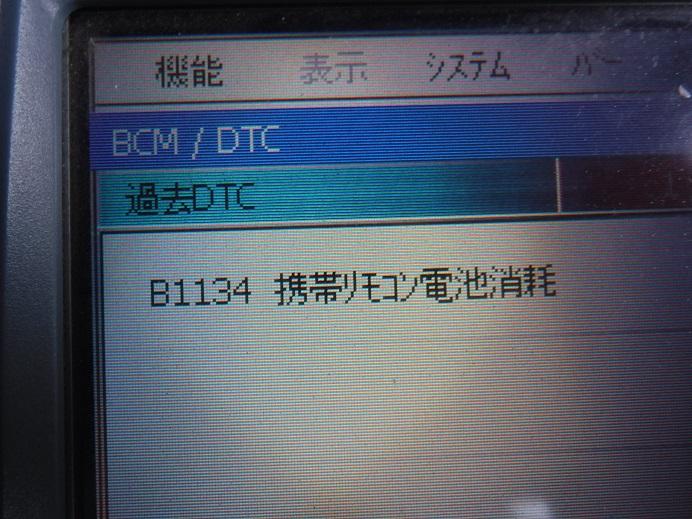 DSCF8263.jpg