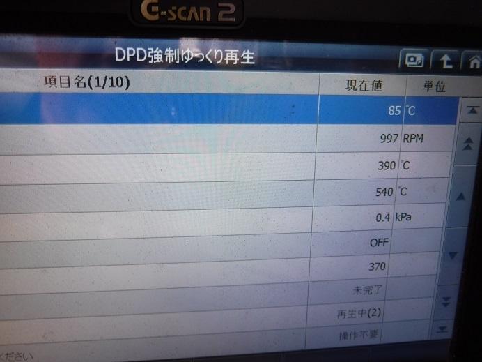 DSCF8314.jpg