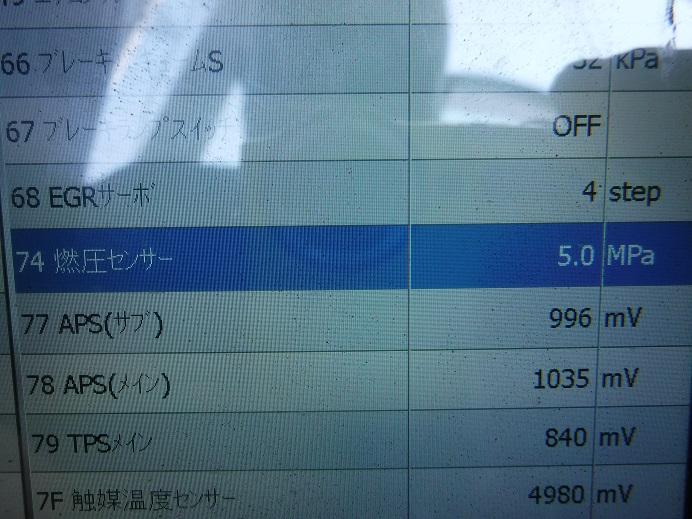 DSCF8679_20160901072238c37.jpg