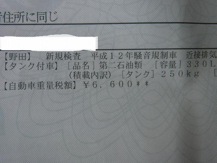 DSCF8885.jpg