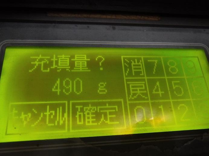 DSCF8928.jpg