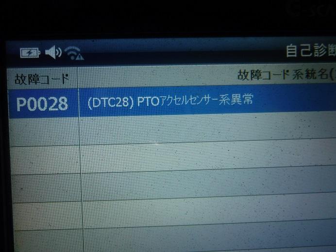 DSCF9034.jpg