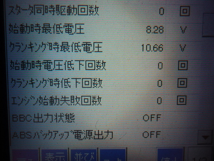 DSCF9055_20160927073455e12.jpg