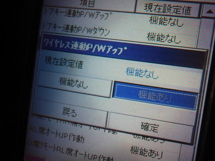 DSCF9088_20160930074658f6f.jpg