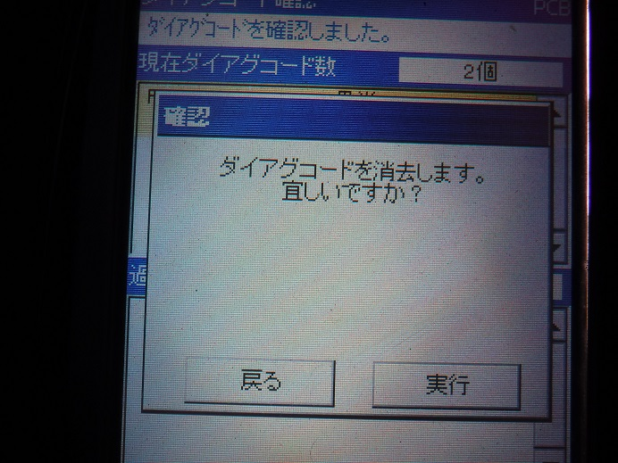 DSCF9238.jpg