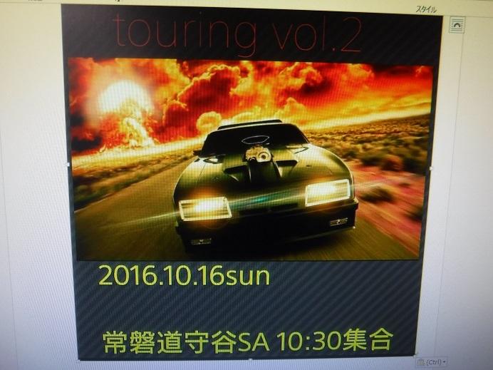 DSCF9296_20161017084210744.jpg