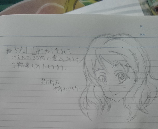usagiyama_1