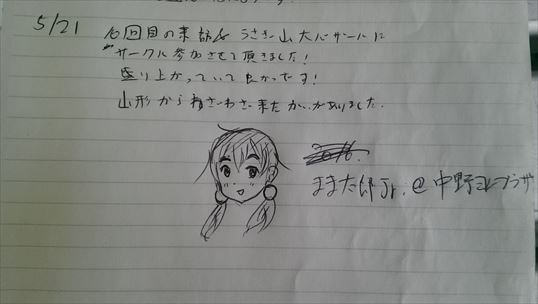 usagiyama_9
