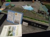 千葉県立千葉工業高等学校