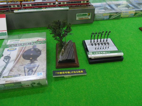 鉄道模型ショウ 2016