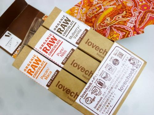 love-choco-01.jpg