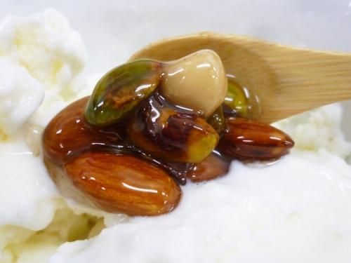 nuts-04.jpg