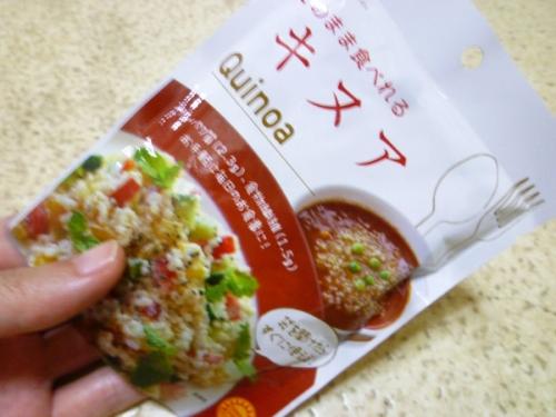 quinoa-01_201610062121273ad.jpg