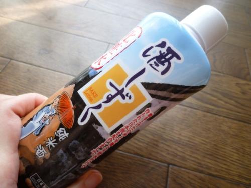 sakeshizuku.jpg