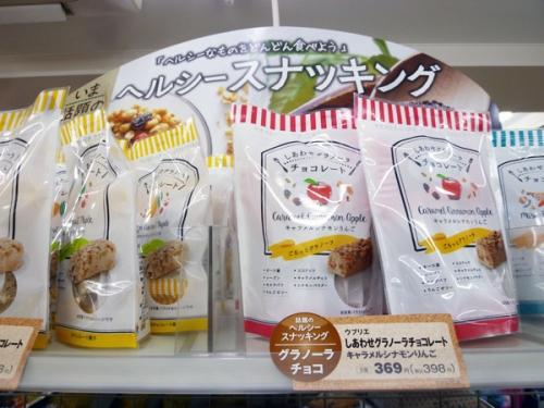 snack-001.jpg