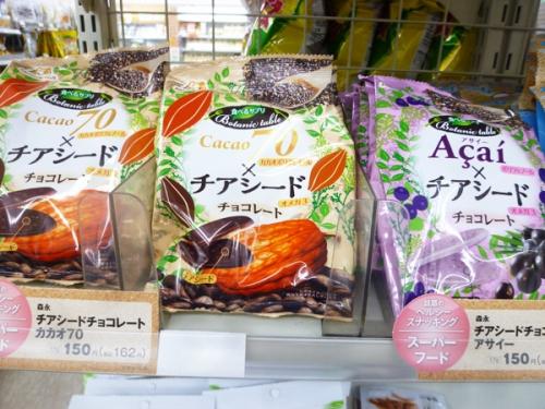 snack-002.jpg