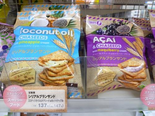 snack-004.jpg
